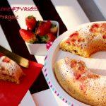 Ciambellone #7vasetti alle fragole